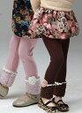 ※ふわふわ&フラワーが可愛い♪ レギンス・スパッツ ブラウン・クリーム・ピンク3色♪ 90cm 100cm 110cm 120cm 130cm 140cm 【韓国 子供服】 【韓国子供服】 キッズ女の子 プチショコラ 【あす楽】