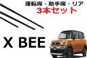 SUW70E 呼番:83W 純正ワイパー対応替ゴム PIAA ピア 超強力シリコート700mm(2本入) 輸入車対応フリーサイズ 7mm幅 コンビニ受取不可