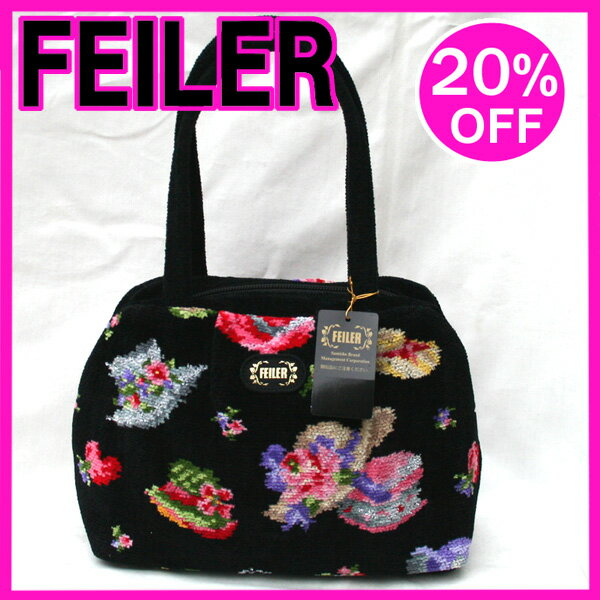 【フェイラーバッグ】 フェイラーバッグ FEILER 【フェイラーバッグ】 フェイラー 02P03Sep16 フェイラー ブランドバッグ シャポーアンジュcha-152071 バッグ