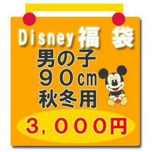 福袋 ディズニーベビー 子供服 Disneyサイズ:90【福袋】男の子用 ディズニーミッキー 秋冬用 ミッキーマウスほか福袋(レターパック不可)
