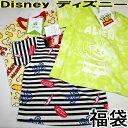 ディズニー 子供服80、90、95cm 中身が見える福袋 ディズニーベビー 子供服 Disneyサイズ:80・90・95【福袋】男の子用 ディズニー ミッキーマウス他 福袋 2,000円