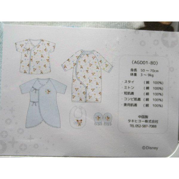 ディズニーベビー服出産祝いディズニーミッキーマウスミニー出産祝いギフトセット(サイズ50〜70)5点セット(レターパック不可)