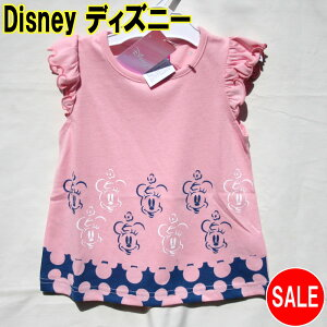 ディズニー 子供服 Tシャツ ミニー フリル袖 ピンク サイズ:80.90.95 Disney(ディズニー) 定価1,650円