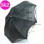 高級日傘晴雨兼用パラソルレース二重日傘(長傘)ブラック×ブラック/一級遮光/遮光効果99.99%以上/UV【宅急便のみ!ネコポス不可】