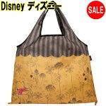 【Disney】ディズニー折りたたみエコバッグ2wayタイプくまのプーさん