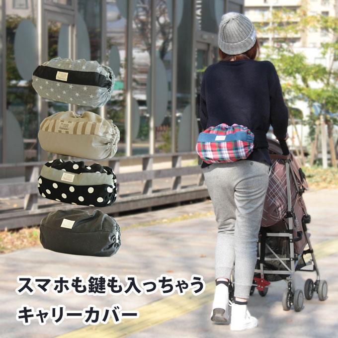 Cart 1