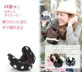 こんなの欲しかった!! コロンとした形がかわいすぎっ 斜め掛けできるビデオカメラケース ビデオカメラ収納ポーチ ココロン 【日本製】かわいい おしゃれ カメラバック【メール便不可】【あす楽対応】