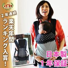 【日本製】★肩がめちゃ楽おんぶ紐★肩こりに悩んだママが考案♪夏はメッシュ、冬もファーで暖か♪抱…