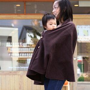 ☆ママポンチョ 今すぐ使えるあったかアイテム♪妊娠中のママもOK!(ママコート)毎年大人気の...