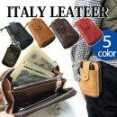 【送料無料】イタリアンレザーマルチケーススマホポーチベルトポーチ小銭財布カードiPhoneスマートフォンケース(ty-TS029QG)使う程に味がでるイタリアンレザー巾着袋とイタリーのタグ付き!ユニセックスで大変人気な商品です!