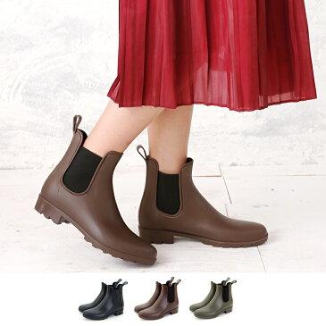 レインブーツ サイドゴア レインシューズ レディース ショート ブーツ 雨天兼用 靴 長靴 雨靴 ショート丈 サイドゴアブーツ レインブーツ (kh-18033) ブラウン ブラック カーキ 茶 黒 シンプル 完全防水 大きい 梅雨 雨 雪 雨の日でもオシャレに履ける♪