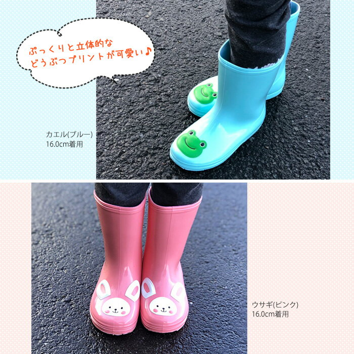 キッズ子供長靴レインブーツレインシューズ日本製軽量ベビージュニアこども女の子男の子かわいい動物レインブーツ(kh-BG5990)靴クマカエルウサギプレゼントピンクブルーイエロー軽くておしゃれなアニマルレインブーツ【送料無料】