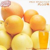 【送料無料】【栄養機能食品】カロリーひかえめ!ビタミンをたっぷり補給オランカサプリメント・ドリンクビタミンオレンジ味20倍希釈(200mlあたり39.8円)ORANKA
