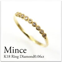 K10リングダイヤモンド0.06ct重ね着け