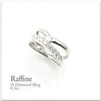 【送料無料】指輪リングPt900ダイヤモンド0.30ct