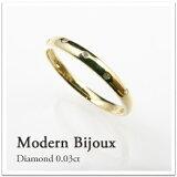K10リングダイヤモンド0.03ct5石
