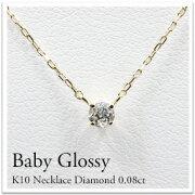 ダイヤモンド ネックレス ホワイトゴールド・ピンクゴールド・イエローゴールド シンプル プレゼント