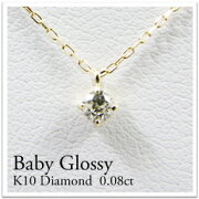 ダイヤモンド ネックレス ホワイトゴールド・ピンクゴールド・イエローゴールド プレゼント シンプル