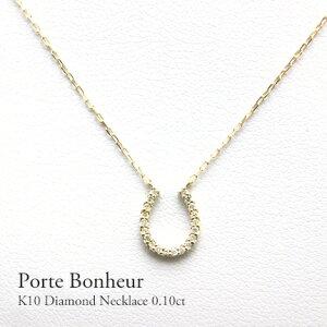 Petite TeTe K10 ダイヤモンド 0.10ctネックレス ポルテボヌールの写真