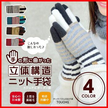 UVカット指なし手袋