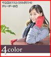 千鳥柄カフスとくるみボタンのジャージー手袋 全4色<手袋 防寒手袋 レディース エレガント>