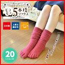 手袋と靴下専門店グローブデポ【楽天市場】