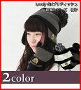 \メール便で送料無料/GlovesDEPOオリジナルのLoveryGirlシリーズに英国紋章バリエーションの帽子が登場!他の英国紋章シリーズと組み合わせてご購入下さい/セット/単品/バリエーション/手袋/手ぶくろ/ニット帽子/女性/婦人/レディース <あったか ボンボン 秋冬>