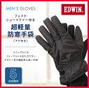 メンズ【EDWIN】フェイクショートファー付き超軽量防寒手袋...