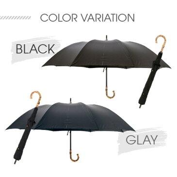 雨傘 強い雨もサッとはじく剛撥水紳士無地折りたたみショートワイド<雨傘 ショートワイド 傘 メンズ 折りたたみ傘 折り畳み傘 メンズ おしゃれ 強い雨を小さく避ける。てこの原理でとても軽い 安心の大きさ ビジネスバッグにも入る 強い 男女兼用 雨傘