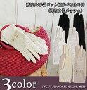 紫外線カット UV 日焼け対策 スタンダード丈 手袋 \メール便で送料無料/清涼UV手袋ドッ...