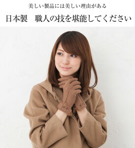 \送料無料/日本製の生地、日本の縫製のカシミヤ100%手袋!/送料無料/カシミヤ/ラビットファー/刺繍/オーダー/ネーム/イニシャル/レディース/婦人/女性/イニシャル