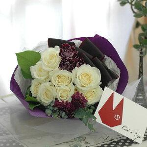 30代・40代にはたまらないお姉さん的存在の方にあげたい花束です。キャッツカード付ブーケ『ル...