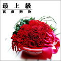 還暦祝い用、赤い器と赤いバラ