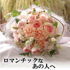 ロマンチックな女性に送りたい!ギフト(贈り物)用花束-ロマンチック(ピンク系)-彼女の誕生...