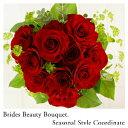 【ラウンドローズブーケ-オークランド】-赤・オレンジ・白選べる3色のバラ-花束ギフト・誕生日・結婚記念日・お祝いなどにどうぞ!薔薇