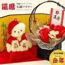 バスフレグランスボックスアレンジ ラウンドボックスM 花のカタチの入浴剤 母の日 プレゼント ソープフラワー