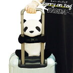 キャリーオンパンダ パンダ キャリーオンバック ショルダーバック ぬいぐるみ おしゃれ かわいい 旅行 スーツケース トラベル 便利グッズ 収納 レディース 子供 ベビー 誕生日 雑貨 動物 アニマル