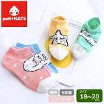 petitNATS子供靴下カラフル星月スニーカー丈薄手春夏5足組新品