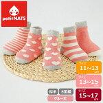 petitNATS子供靴下シンプル濃いピンククルー丈普通春夏秋冬5足組新品