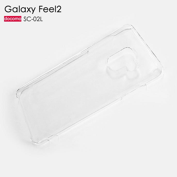 スマートフォン・携帯電話用アクセサリー, ケース・カバー  Galaxy Feel2 SC-02L docomo