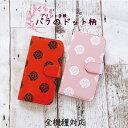 Galaxy A20 ケース 手帳型 ローズ バラ 薔薇 ドット 13色から選べる! かわいい おしゃれ 手帳……