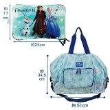 【在庫一掃セール】【T5】【アナと雪の女王2】折り畳みボストンバッグ【FROZEN2/Disney】【1910】【1400-1600-2000】