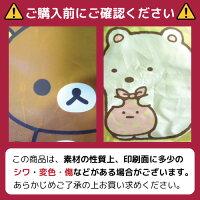 【NEW】【サンエックス】ダイカットエコバッグ【san-x/キャラ雑貨/キャラクター】【624-780】