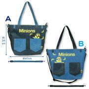 【NEW】【T2】【ミニオンズ】デニム風バッグ【MINIONS】【1708】【1330-1520-1900】