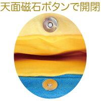 【NEW】【T2】【ミニオンズ】トートバッグ【キャラクター/MINIONS】【1707】【1106-1264-1580】