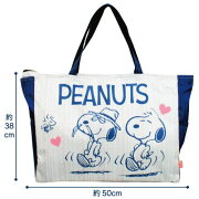 【NEW】【T2】【スヌーピー】ビッグトートバッグニット風【PEANUTS/snoopy】【1802】【1400-1600-2000】