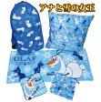 【T20】【ディズニー】アナと雪の女王 オラフ ラッキーバッグ【1600-2000】