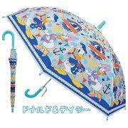 【NEW】【T2】【DISNEY】【ドナルド】【デイジー】ドナルド&デイジージャンプ傘2キッズ50cm【キャラクター傘】【1709】【700-800-1000】