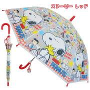 【NEW】【T2】【スヌーピー】ジャンプ傘3キッズ50cm【PEANUT/SNOOPY】【1805】【700-800-1000】