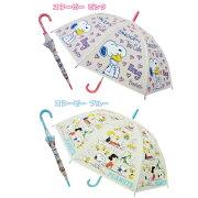 【アフターセール開催中】【NEW】【T20】【PEANUT】【SNOOPY】スヌーピージャンプ傘キッズ55cm【キャラクター傘】【1705】【700-800-1000】